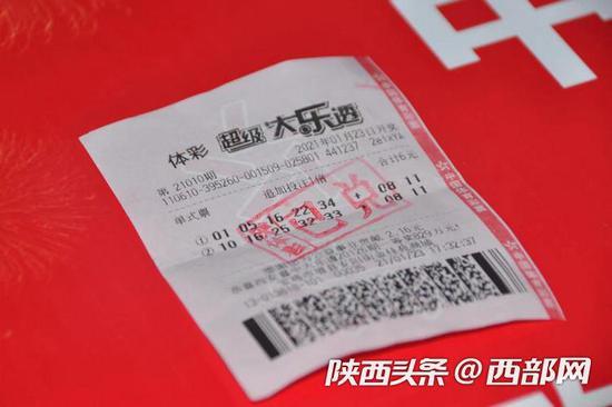 王先生(化姓)当期购买的超级大乐透彩票