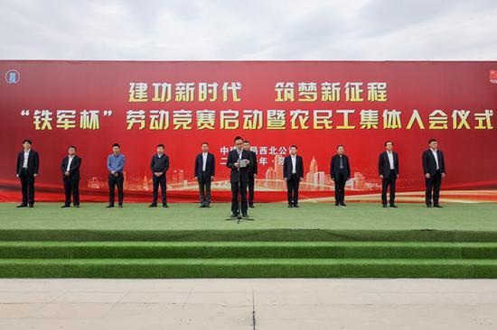 中建八局西北公司西安区域举行农民工集体加入工会仪式