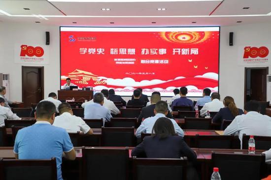 能源金贸区园办与陕西建工集团开展联合主题党日活动