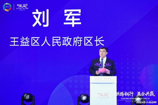 涉及资金近80亿元 30个项目集中落户铜川王益区