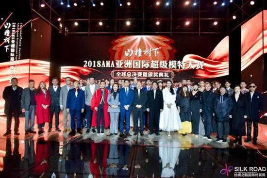 山楂树下·2018AMA亚洲国际超级模特大赛闭幕