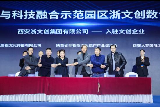 政策加码文化产业 西安高新区筹备建立30亿元专项基金