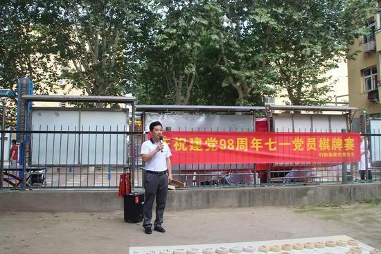 ❐ 华山分厂社区党支部组织离退休党员开展棋牌类比赛纪念活动。
