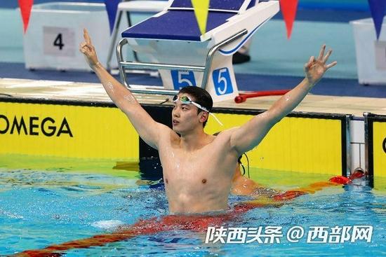 """汪顺摘男子400米混合泳金牌 实现全运会""""三连冠"""""""