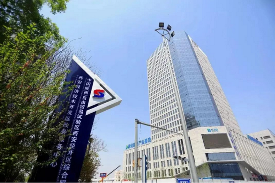 """""""地铁+""""助力经济腾飞 西安运营中心项目落户经开区"""