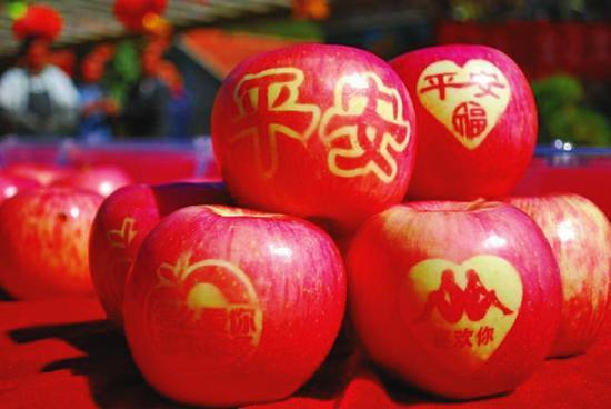 洛川苹果。 记者 艾永华摄
