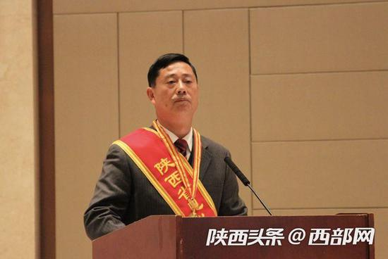 陕西见义勇为代表周云康。