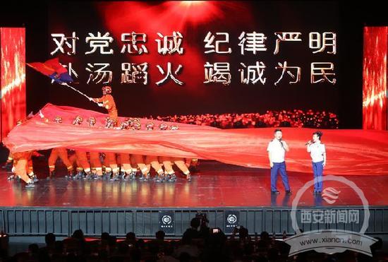 省、市2019年安全生产宣传咨询日活动在曲江新区成功举办