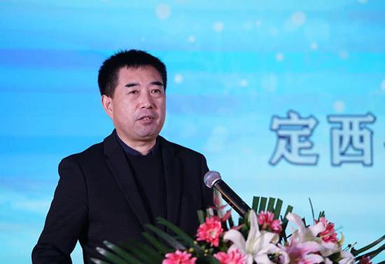 西安市文化和旅游局副局长余亚军致辞