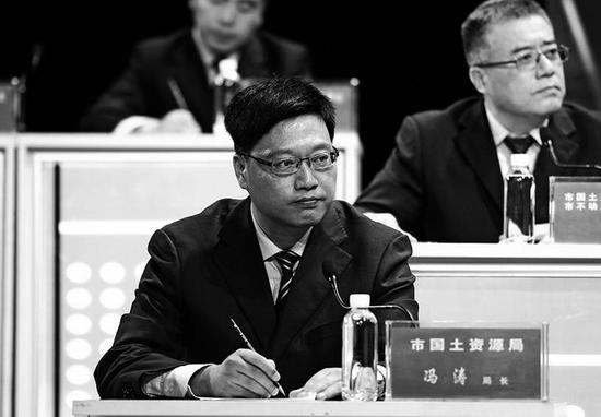 西安市国土资源局局长冯涛