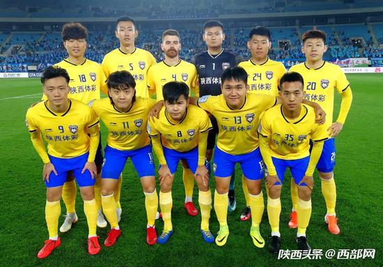 陕西长安竞技0-1惜败,止步足协杯。