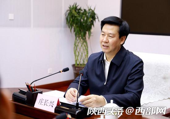 庄长兴出席省扫黑除恶专项斗争工作座谈会并讲话。