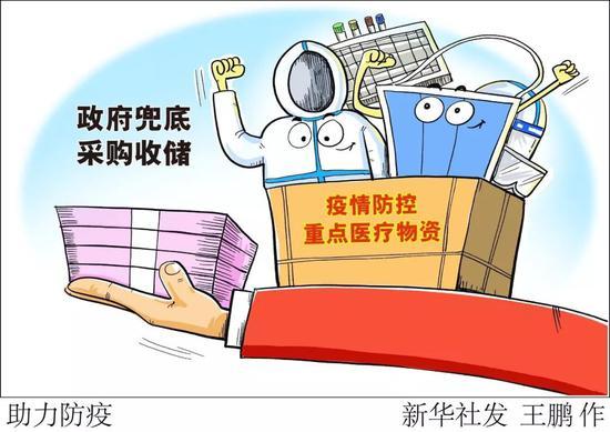 """权威解读西安""""21条"""":拿出""""真金白银""""帮助企业渡过难关"""