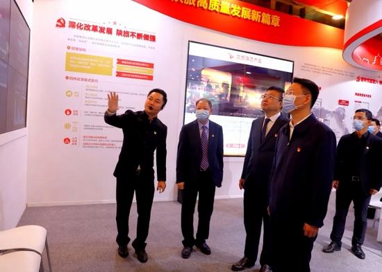 陕西省副省长程福波莅临陕旅集团展位参观指导