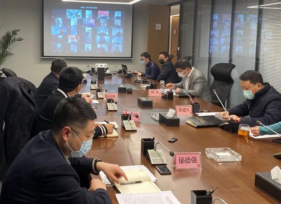 西咸集团召开项目复工开工动员视频会议