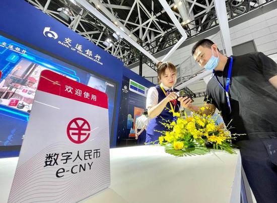 2021西部数字经济博览会开幕 加速开创数字产业新局面