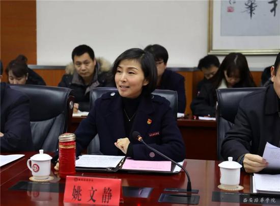 党委副书记、副校长姚文静发言