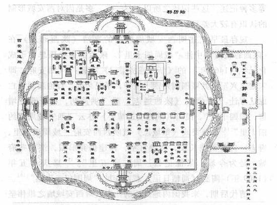 明嘉靖《陕西通志·陕西省城图》