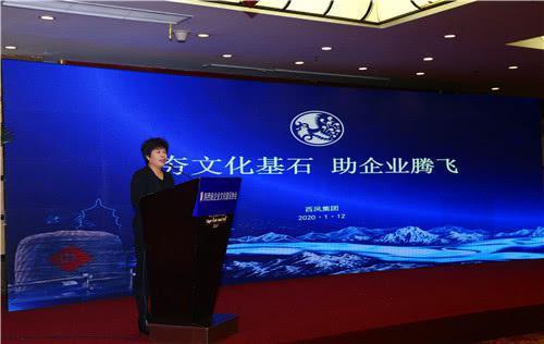 陕西西凤酒股份有限公司企业文化部副部长 马雅萍