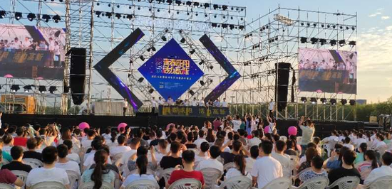 青春咸阳 活力高新 咸阳市青春嘉年华系列活动盛大开幕