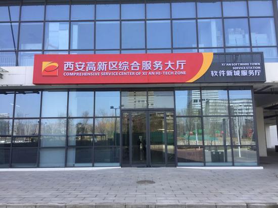 高新区综合服务大厅软件新城服务厅,即将对外运行!