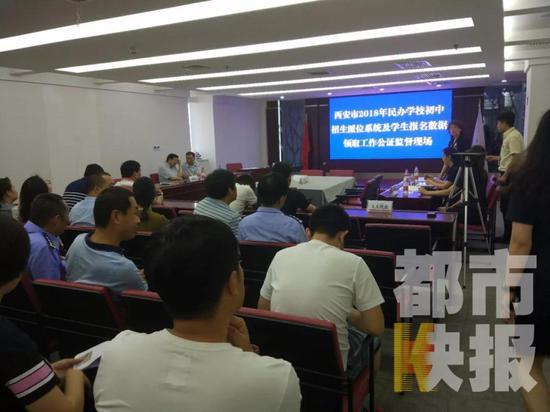 下午4点,《都市快报》全媒体记者也在西安市公证处见证了整个过程。
