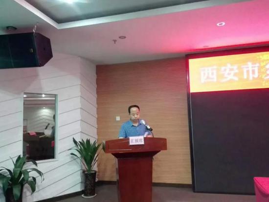 周至县践行乡村振兴战略 实现城乡融合发展