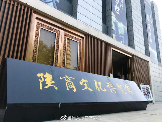四百年古塔旁体验陕商创业史