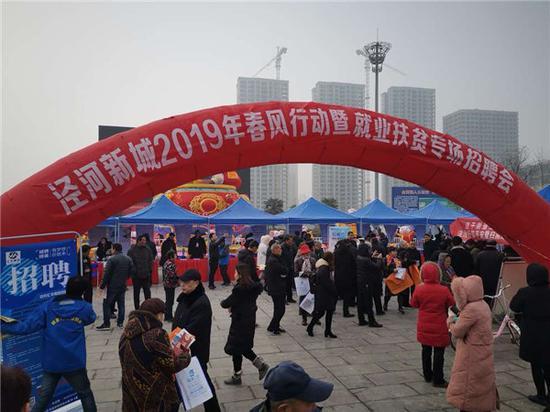 """120家企业提供超6000岗位 泾河新城出大招""""留""""人"""