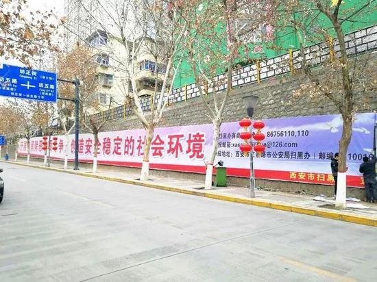 """灞桥区扫黑除恶再掀宣传热潮 """"三个重点""""强化社会宣传"""