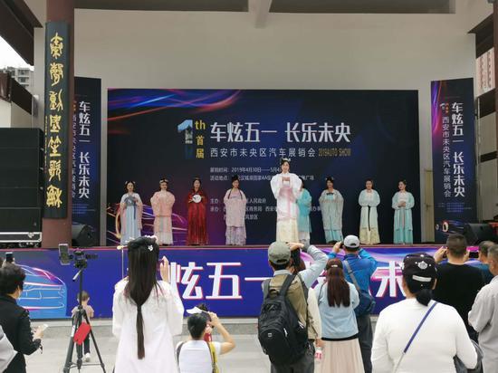 """""""车炫五一·长乐未央"""" 未央区举办首届汽车展销会"""