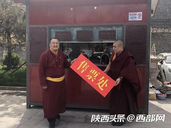 西安广仁寺取消门票