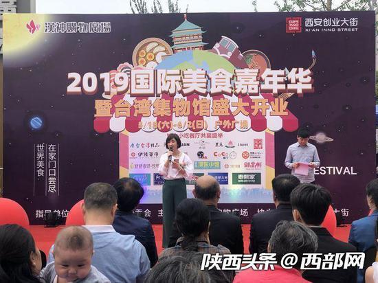 2019年国际美食嘉年华召开,足不出户让你的舌尖环游地球 。