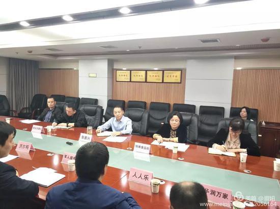 西安市市场监管局召开国庆期间食品质量安全座谈会