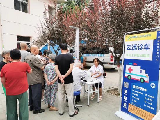陕西省首创云巡诊车 直通灞桥群众家门口