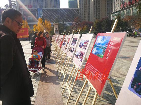 渭南开展纪念人民代表大会制度建立65周年图片书法展