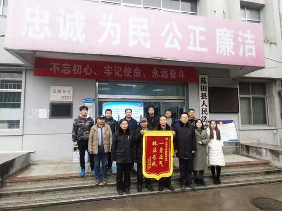 #根治欠薪攻坚行动# 蓝田法院成功执结涉11名农民工工资案