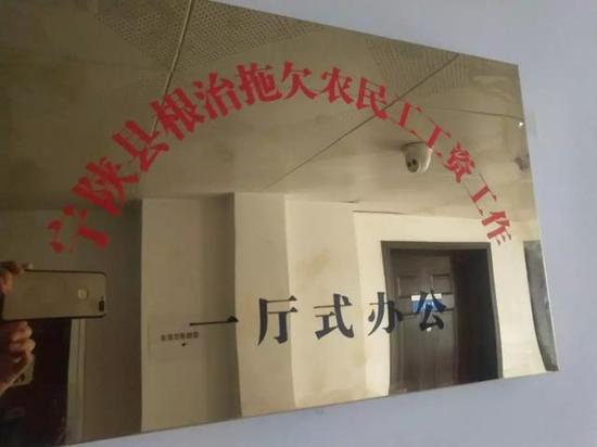 """陕西宁陕开展""""一厅式""""办公决战根治欠薪冬季攻坚"""