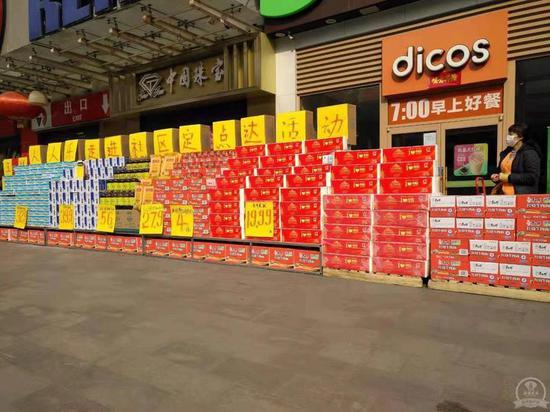 西安市出台防疫情保民生保供应鼓励蔬菜出店经营补贴政策