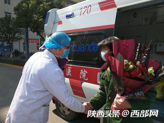 好消息!汉中市第5例新冠肺炎患者治愈出院