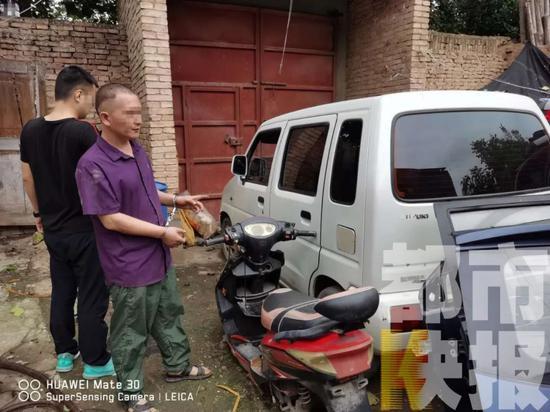 《【摩登2安卓版登录】警惕!一男一女在陕西竟以收购二手车当幌子 盗取车辆》