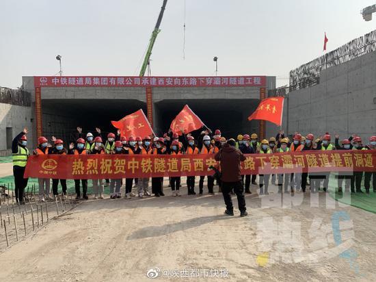 西安首条下穿灞河隧道工程主体结构全线贯通