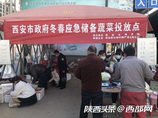 """春节期间西安""""菜篮子""""丰富 市民储备蔬菜热情有所下降"""