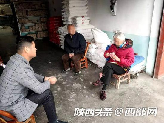 用母亲养老金周转生意引发家庭矛盾 汉滨区法庭帮忙化解