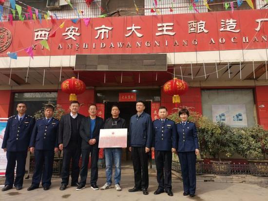"""沣西新城市场监管分局开展 """"3.15""""国际消费者权益保护日宣传"""