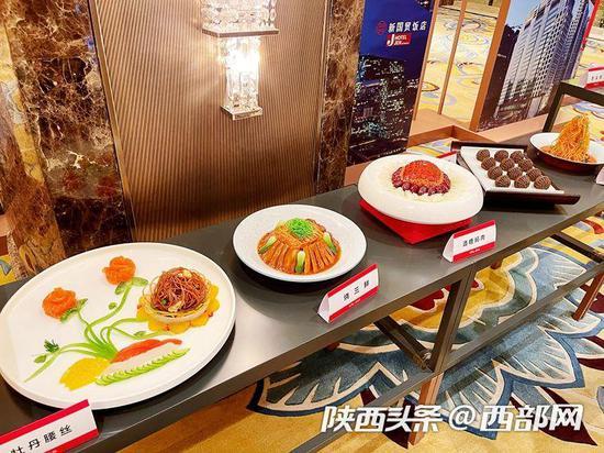 """首都市民有口福了 """"陕西美食节""""系列活动在京启动"""