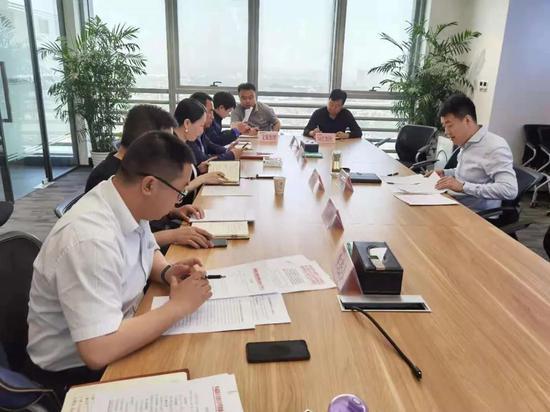 能源金贸区组织召开固体废物污染防治工作专题会