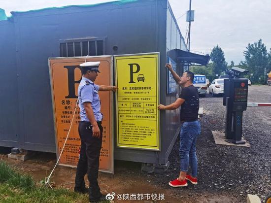 西安长安区滨河停车场新增200个错时共享车位 每小时收费1元