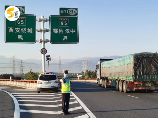 西安这些道路严格管控!绕城高速正式对载货汽车限行
