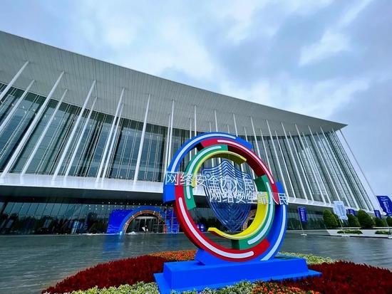2021年国家网络安全宣传周在陕西西安盛大开启